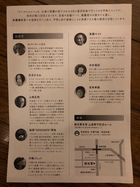 PEACE HIROSHIMA:画像